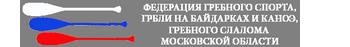 Московская федерация гребли